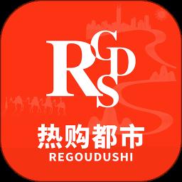热购都市优选小程序app下载_热购都市优选小程序app最新版免费下载