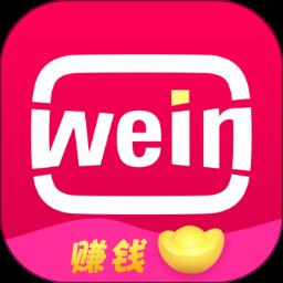 微映秀app下载_微映秀app最新版免费下载