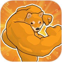 动物之斗完整版手游下载_动物之斗完整版手游最新版免费下载