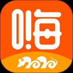 嗨团集市app下载_嗨团集市app最新版免费下载