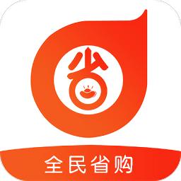 全民省购联盟app下载_全民省购联盟app最新版免费下载