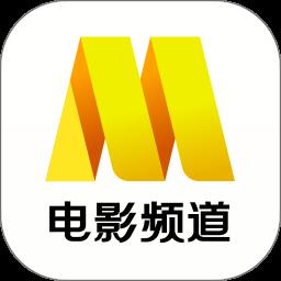 手机电影频道appapp下载_手机电影频道appapp最新版免费下载