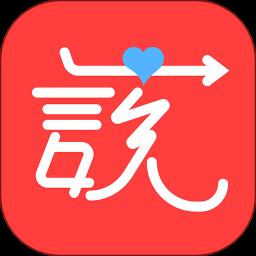 纸条说app下载_纸条说app最新版免费下载