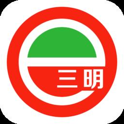 e三明服务平台appapp下载_e三明服务平台appapp最新版免费下载