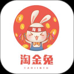 淘金兔app下载_淘金兔app最新版免费下载
