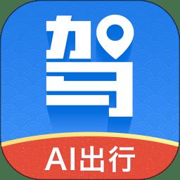 咚咚驾驶app最新版app下载_咚咚驾驶app最新版app最新版免费下载
