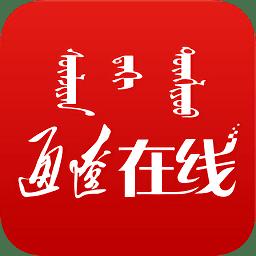 通辽在线app下载_通辽在线app最新版免费下载