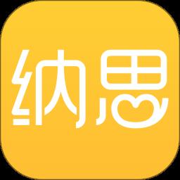 纳思网校app下载_纳思网校app最新版免费下载