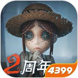 第五人格(ACE礼包)手游下载_第五人格(ACE礼包)手游最新版免费下载