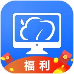 云电脑(手机玩云顶之弈)手游下载_云电脑(手机玩云顶之弈)手游最新版免费下载
