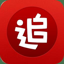 2020追书神器最新版本app下载_2020追书神器最新版本app最新版免费下载