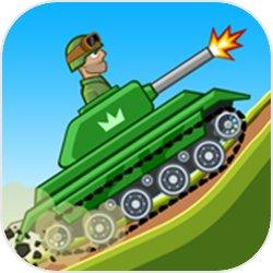 山地坦克大战手游下载_山地坦克大战手游最新版免费下载