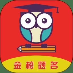 优加志愿app下载_优加志愿app最新版免费下载