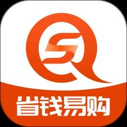 省钱易购网app下载_省钱易购网app最新版免费下载