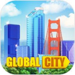 环球城市手游下载_环球城市手游最新版免费下载