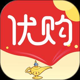 神灯优购华为应用宝app下载_神灯优购华为应用宝app最新版免费下载