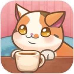 绒毛猫咖啡厅手游下载_绒毛猫咖啡厅手游最新版免费下载