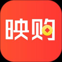 映购app下载_映购app最新版免费下载