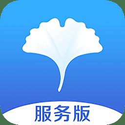 安心助老app下载_安心助老app最新版免费下载