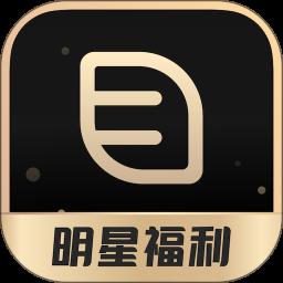 万里目奢侈品平台app下载_万里目奢侈品平台app最新版免费下载