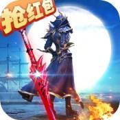 大天使之剑H5手游下载_大天使之剑H5手游最新版免费下载