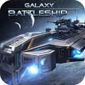 银河战舰小米版手游下载_银河战舰小米版手游最新版免费下载