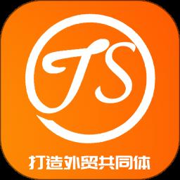 聚商码头app下载_聚商码头app最新版免费下载