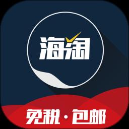 挑随海淘软件app下载_挑随海淘软件app最新版免费下载