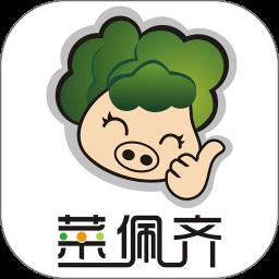佩齐买菜app下载_佩齐买菜app最新版免费下载