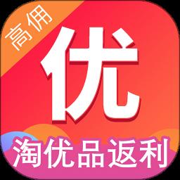 淘优品返利日记app下载_淘优品返利日记app最新版免费下载
