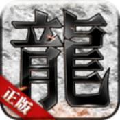 传奇战域小米版手游下载_传奇战域小米版手游最新版免费下载