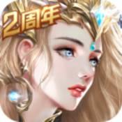 天使纪元小米版手游下载_天使纪元小米版手游最新版免费下载