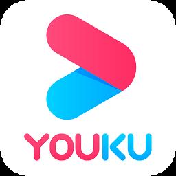 youku优酷视频播放器手机版app下载_youku优酷视频播放器手机版app最新版免费下载