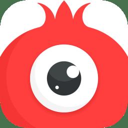 石榴直播间最新版本app下载_石榴直播间最新版本app最新版免费下载