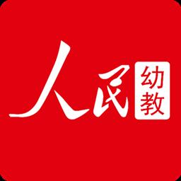 人民幼教app下载_人民幼教app最新版免费下载
