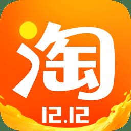 手机淘宝网app客户端app下载_手机淘宝网app客户端app最新版免费下载