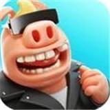 猪你太难手游下载_猪你太难手游最新版免费下载