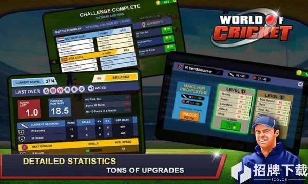 棒球世界杯手游下载_棒球世界杯手游最新版免费下载