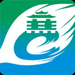 i襄阳(政务服务)app下载_i襄阳(政务服务)app最新版免费下载