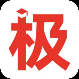 极志愿软件app下载_极志愿软件app最新版免费下载