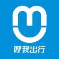 重庆呼我出行网约车平台app下载_重庆呼我出行网约车平台app最新版免费下载