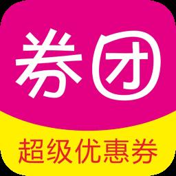 券团购物卡app下载_券团购物卡app最新版免费下载