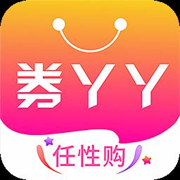 券丫丫app下载_券丫丫app最新版免费下载