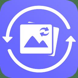 手机图片恢复助手app下载_手机图片恢复助手app最新版免费下载