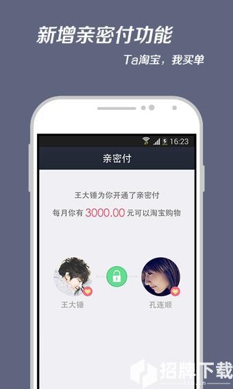 2020最新版支付宝app下载_2020最新版支付宝app最新版免费下载
