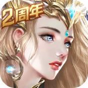 天使纪元手游下载_天使纪元手游最新版免费下载