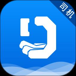 搭顺车出行司机端app下载_搭顺车出行司机端app最新版免费下载