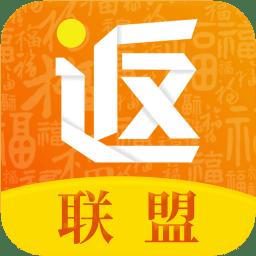返利淘联盟手机版app下载_返利淘联盟手机版app最新版免费下载