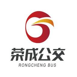 荣成智能掌上公交app下载_荣成智能掌上公交app最新版免费下载