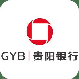 贵阳银行爽爽bank客户端app下载_贵阳银行爽爽bank客户端app最新版免费下载